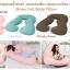 Glowy หมอนสำหรับคุณแม่ตั้งครรภ์ หมอนคนท้อง หมอนรองท้อง (ตัวยูU) Full Body Pillow thumbnail 2