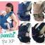 เป้อุ้มเด็ก Punnita รุ่น XP รุ่นใหม่ล่าสุดพร้อม function Hipseat - ผ้า Supersoft Cotton USA