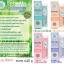 ลิปบาล์ม Botanika Organic Lip Balm 4.25 g thumbnail 2
