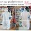 Lilsoft baby ชุดบอดี้สูทขายาวมีถุงเท้า 100%Cotton-Anti bacterial sanitized thumbnail 2