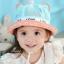 หมวกเด็กปีกกว้างมีหู Love Love thumbnail 1