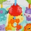 เปลเด็กระบบสั่นลายยีราฟ Fitch Baby Musical Bouncing Fun thumbnail 20