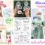 Freena ซิลิโคนแฮนด์ฟรีปั๊มนม by Youha [โปรโมชั่น!ซื้อฟรีน่า+เครื่องปั๊มนมยูฮ่าพลัส รับส่วนลดหน้าเว็บ 1,000 บาท] thumbnail 2