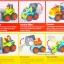 รถก่อสร้างจิ๋ว Huile Pocket Trucks thumbnail 18