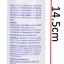 สเปรย์พ่นจมูกปราศจากเชื้อ 50ml. Pureen Clinzo isotonic thumbnail 4