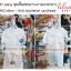 Lilsoft baby ชุดเสื้อแขนยาว+กางเกงขายาว 100%Cotton - Anti bacterial sanitized thumbnail 2