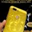 เคสมือถือ Vivo V7PLUS-เคสขอบโลหะฝาหลังสลักลายมังกร [Pre-Order] thumbnail 3